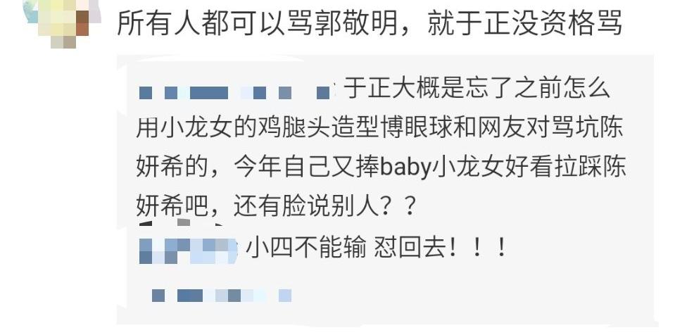 吴谨言洪尧被曝新恋情疑似同居?于正出面否认自称想骂人
