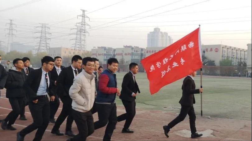 <b>北京八维教育物联网专业校园晨跑</b>