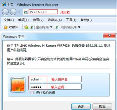 静态IP电脑怎么修改IP地址?系统设置静态IP地址