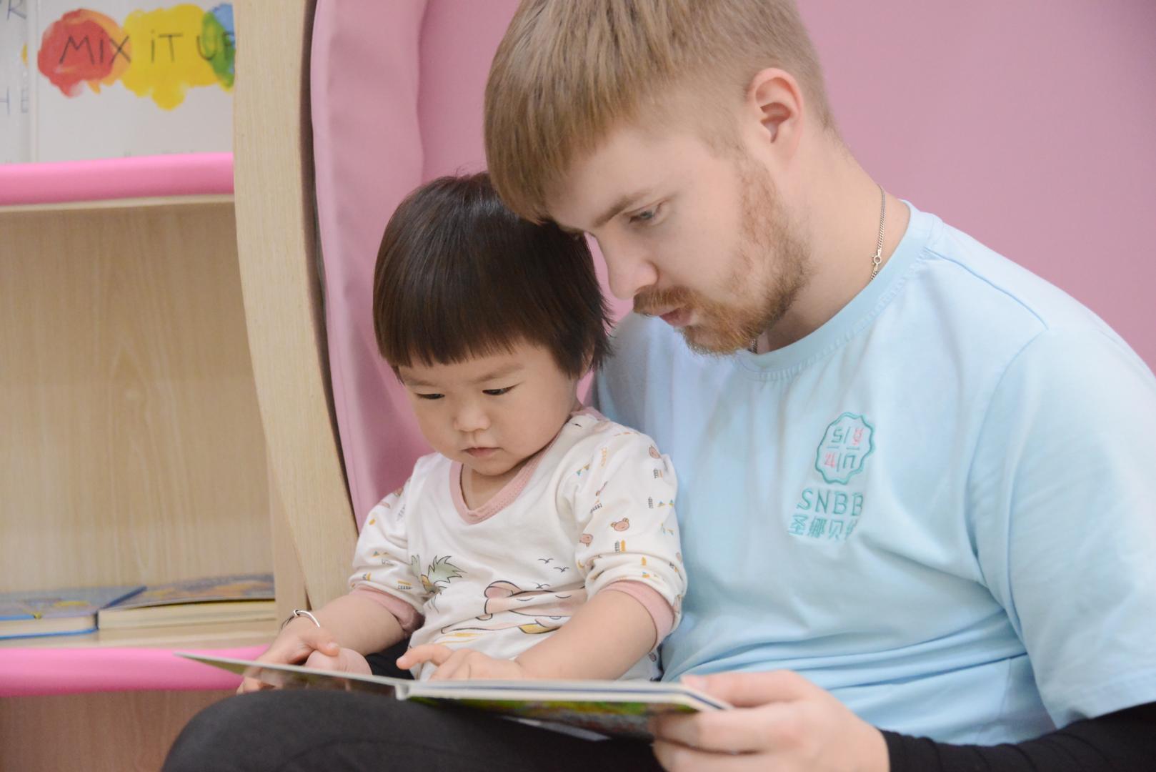 孩子從幾歲開始學英語比較好?孩子學英語有什麼好處?