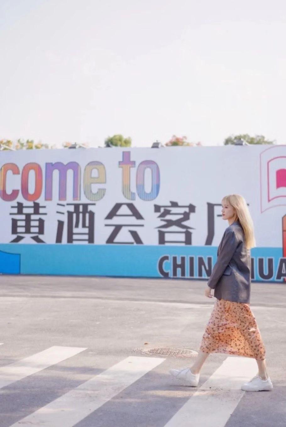 「醉」好逛的展,就藏在这个距离杭州高铁20分钟的神仙小镇里