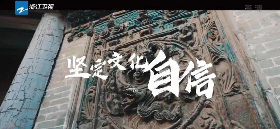 《奔跑吧·黄河篇》开播,预告片里的韩城元素找到了吗?