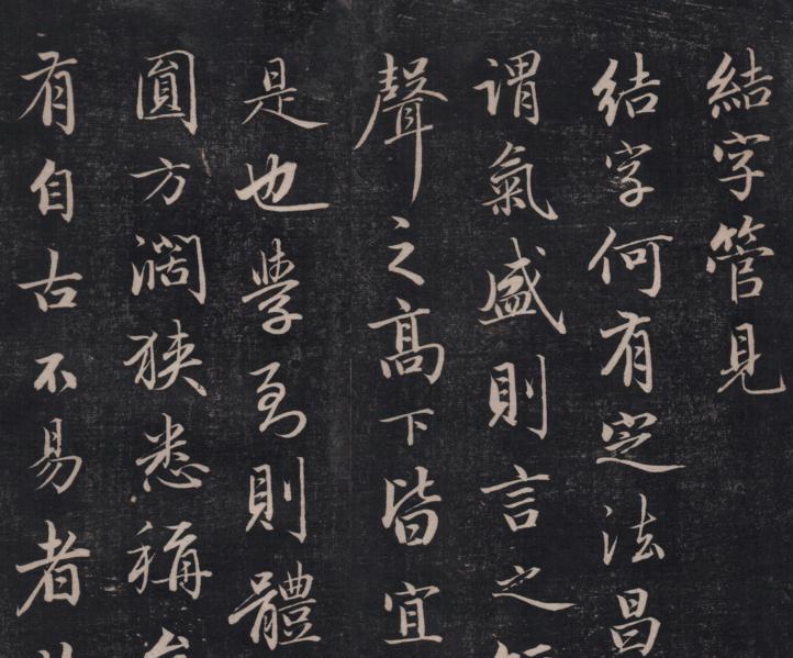 """乾隆皇帝的第11个儿子,以""""吝啬""""出名,笔下书法惊艳一个时代"""