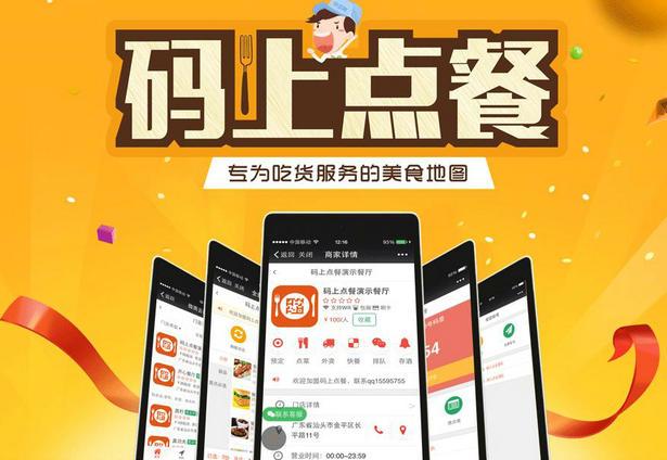 外卖平台有哪些 2021中国十大外卖平台排名