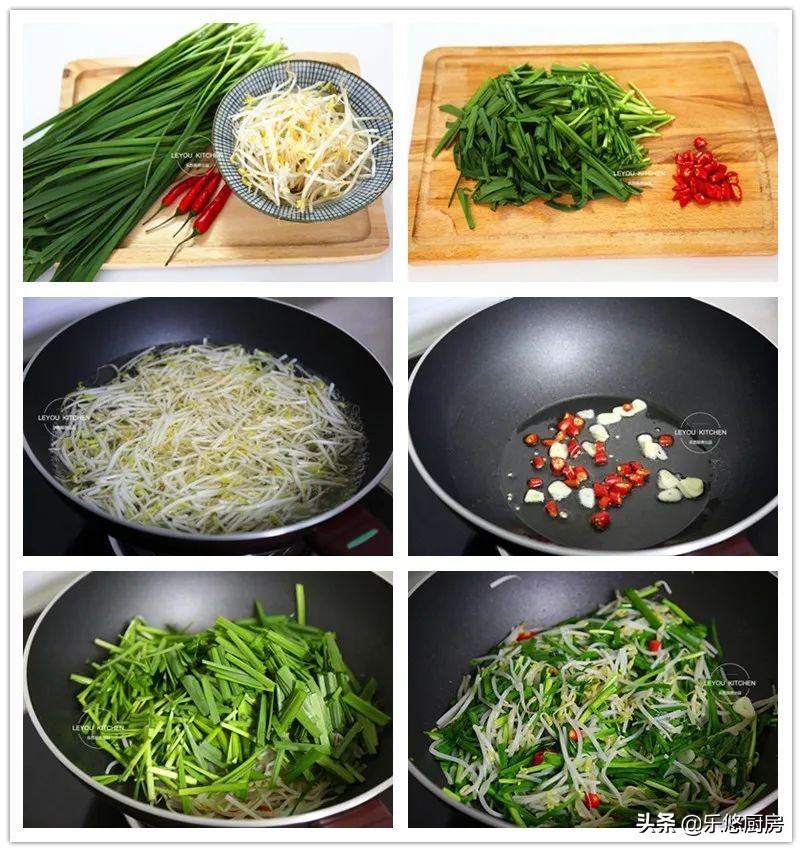 减肥,不用吃的太单调,12道菜,热量不高,比水煮青菜好吃太多 减肥菜谱 第8张