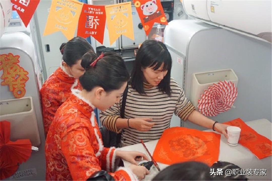 「国内航空服赏析」中国红土航空旗袍制服设计优雅