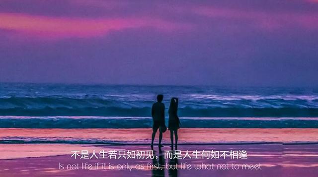 超级浪漫的告白文案,没有什么值不值得 是你就值得