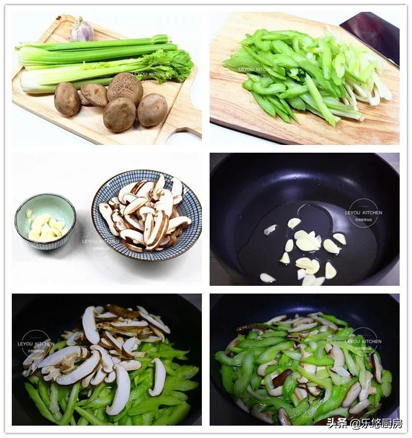 3月减肥,可以常吃的8道菜,热量不高 减肥汤 第16张