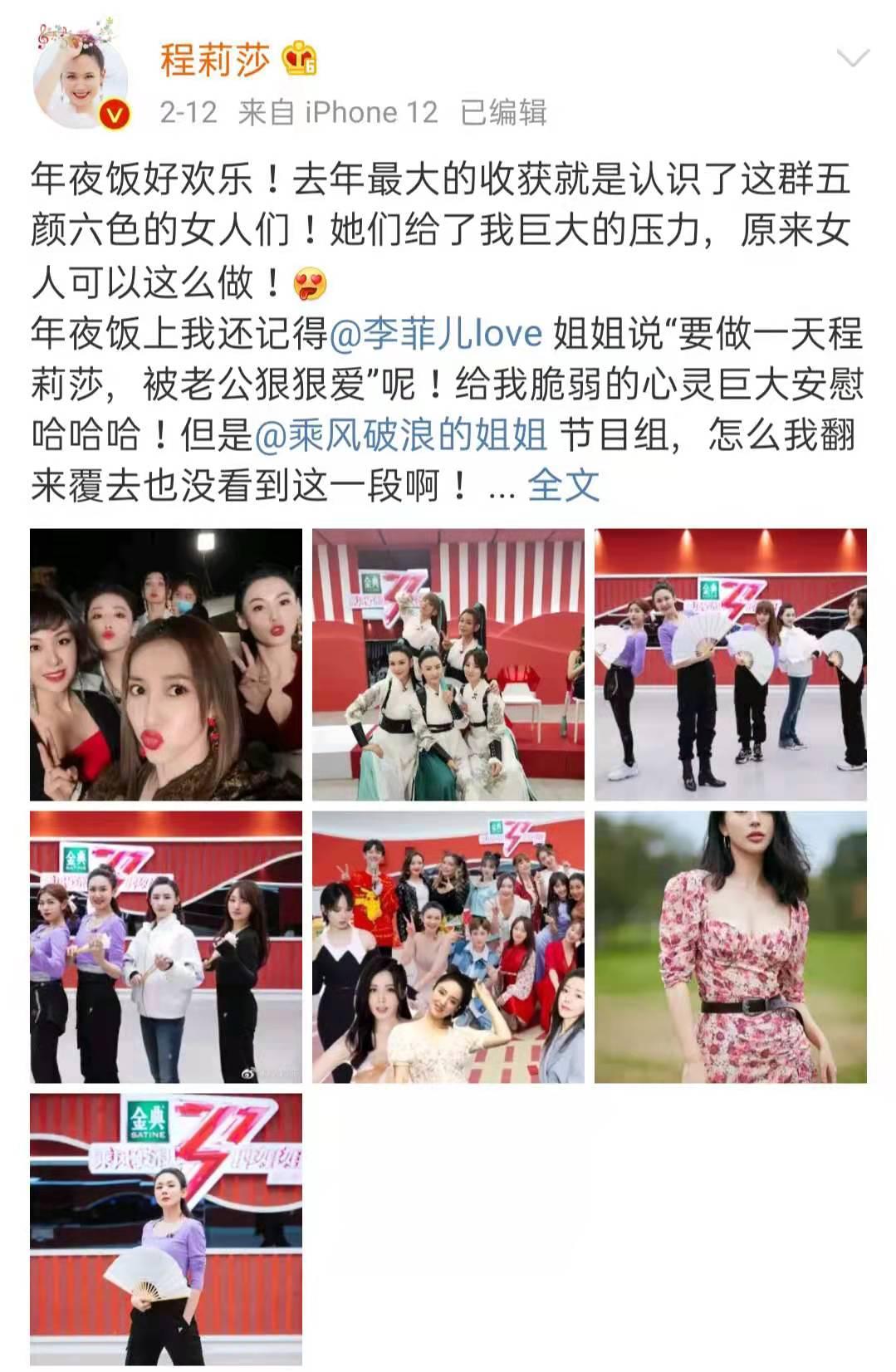 《浪姐2》美颜开过头,张柏芝陈妍希五官变形,不如本色出镜好看