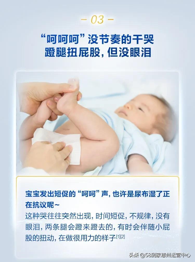 秒懂宝宝哭声诉求,看看宝宝究竟想表达什么吧