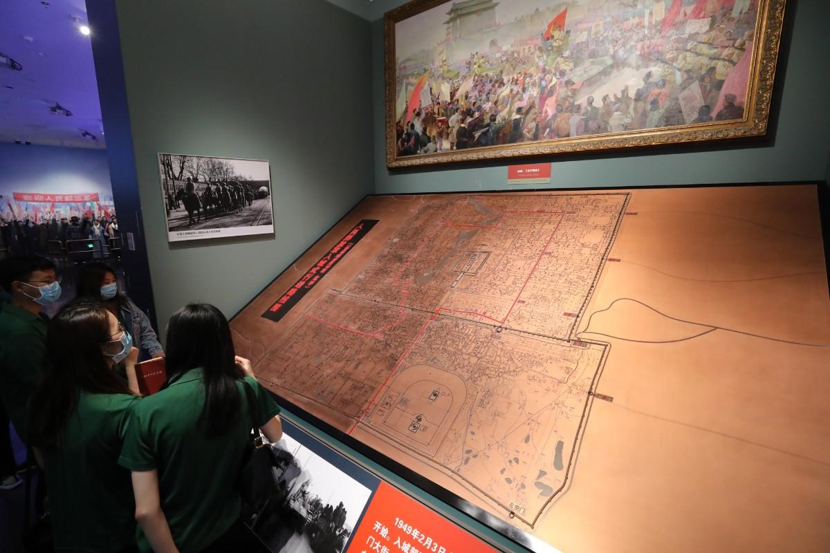 开放一周年,近百件文物入藏香山革命纪念馆