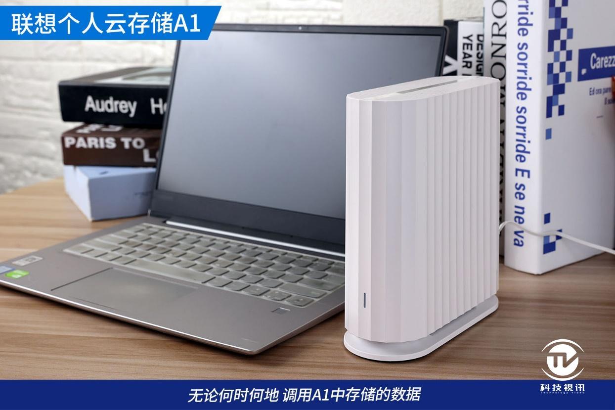 16T隐形U盘随身带 联想个人云存储A1评测
