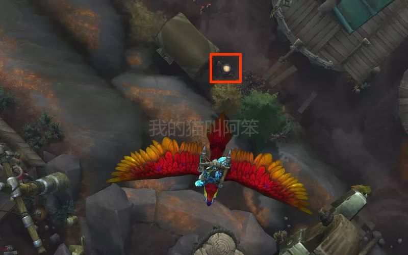 魔兽世界天降正义成就,骑上鹦鹉去轰炸自由镇海盗时顺便做了