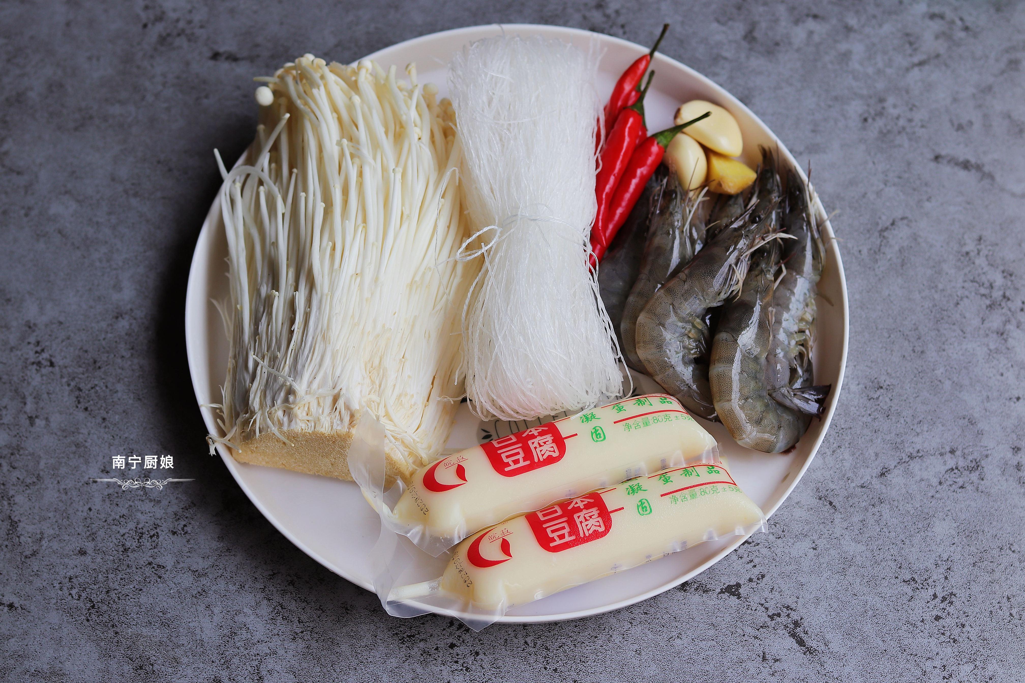 冷天我家最愛的一鍋鮮,4種食材搭配,鮮香又爽滑,好吃到連鍋端