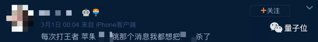 """苹果iOS 15发布:关机也能定位,ASMR用户狂喜,又""""去苹果化""""了"""