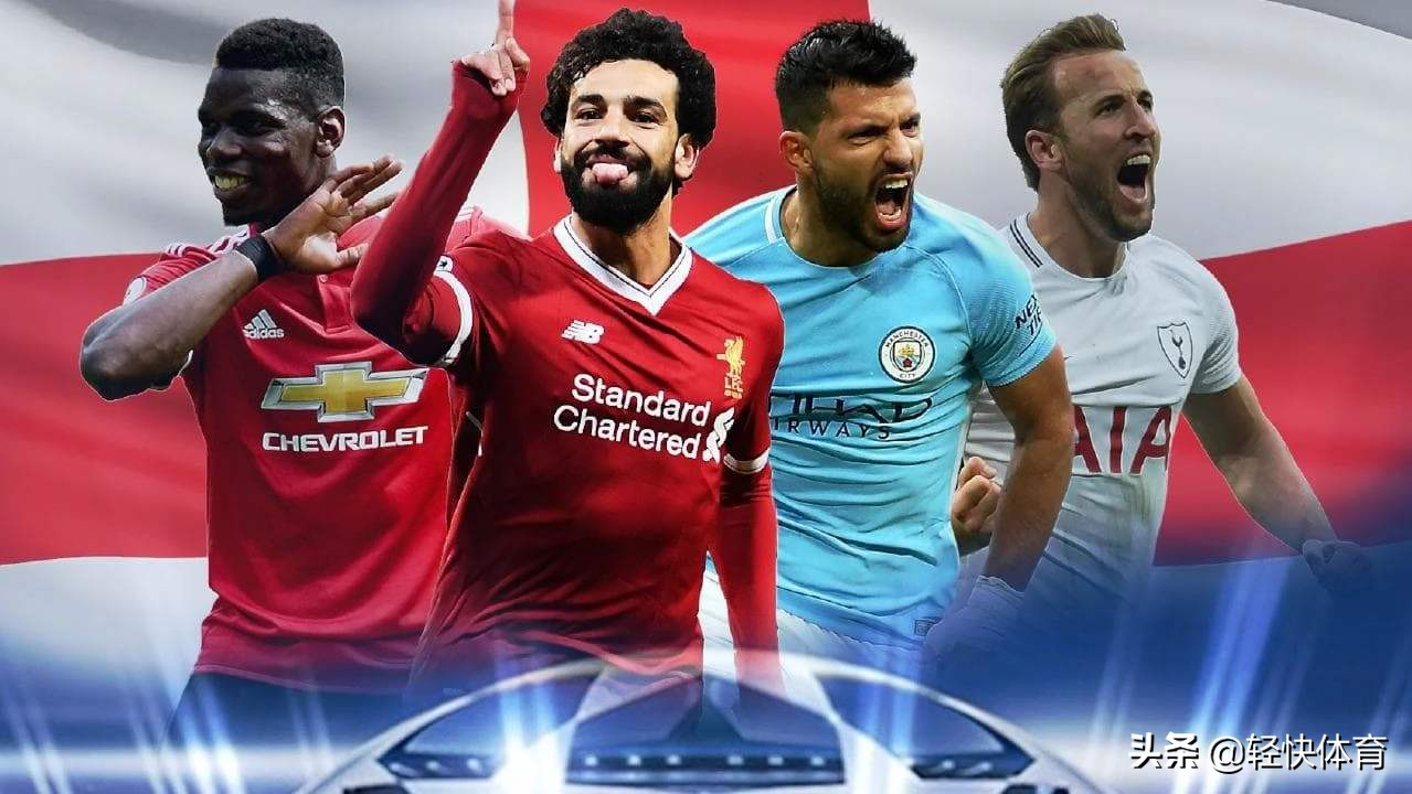 10大最有价值足球联赛排名:英冠竟然排第6,意甲已超西甲