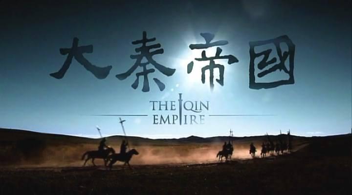 《大秦帝国之天下》临开播前,为何突然改名《大秦赋》?