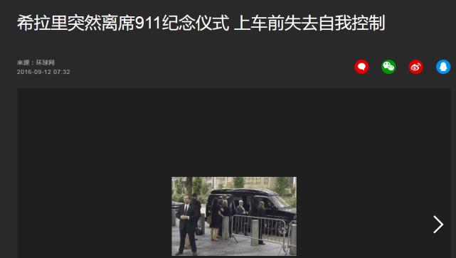 网传视频画面中的是美国中情局局长?不实