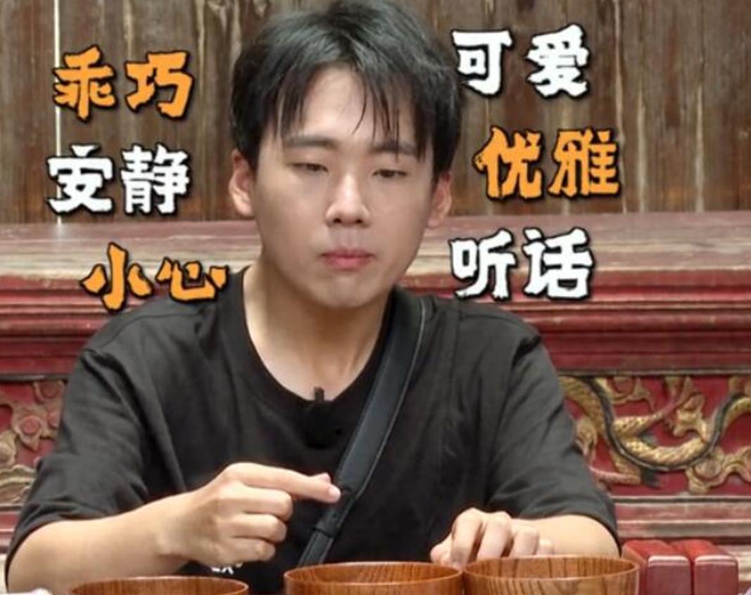 德云斗笑社:郭麒麟亮相被赞可爱,秦霄贤成为新宠?与张鹤伦救场
