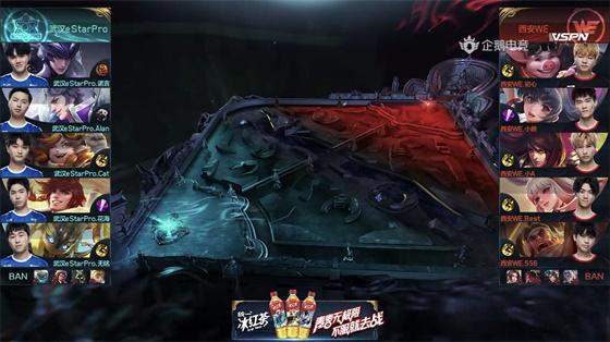 世冠小组赛:猫神大法师发挥亮眼,武汉eStar 2:0横扫WE