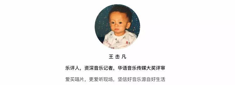 林俊杰的线上听歌会,竟然请来了王嘉尔陈立农王源谭松韵萧敬腾