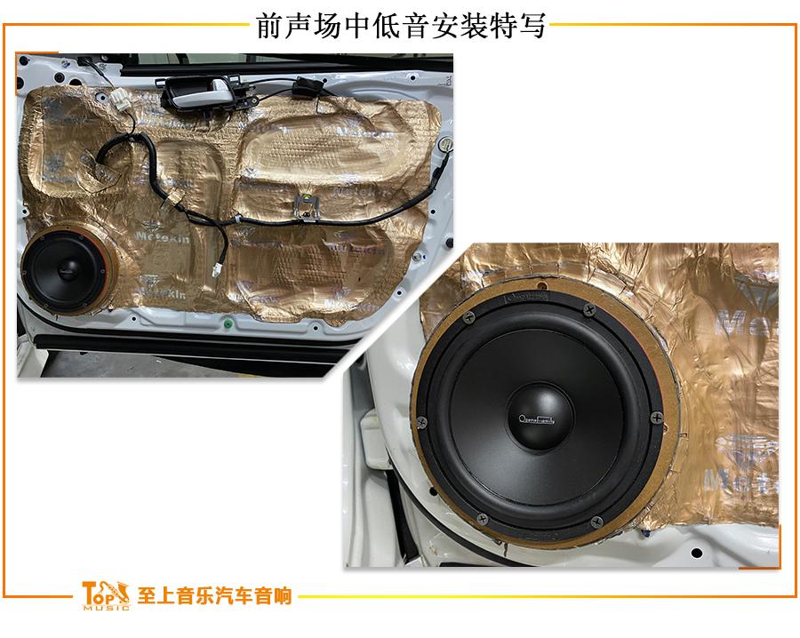 本田杰德这套音响设备,让你感官觉醒,你会喜欢吗?
