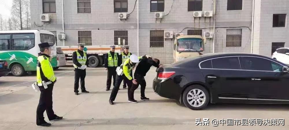 江苏射阳县公安局交通警察大队组织开展送教下基层活动
