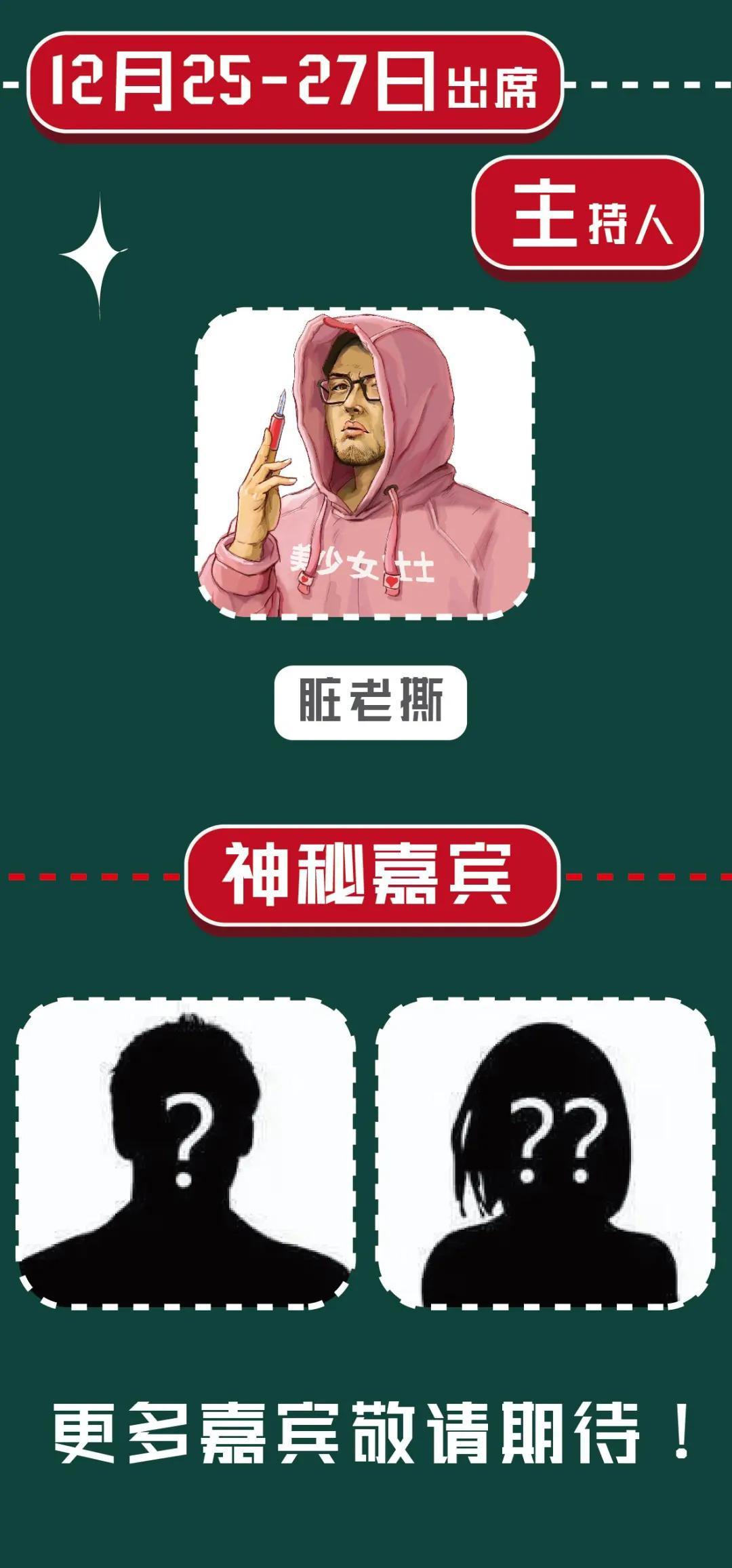 上海虹桥星光天地ARAG魔幻二次元动漫国风基地首次活动来袭