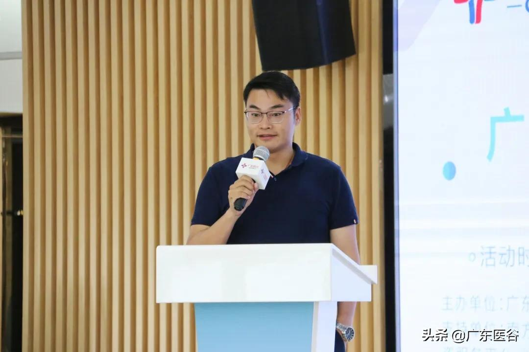 5大创新项目精彩路演!广东医谷珠海专场开放日圆满落幕