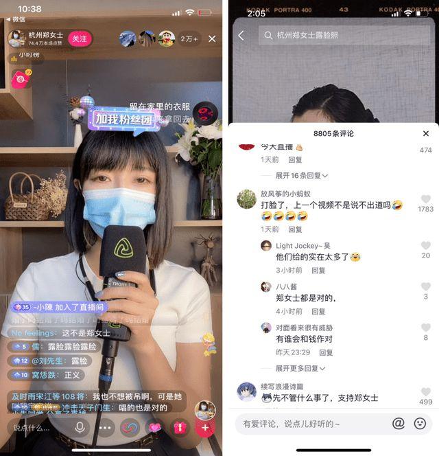 抖音杭州郑女士说对的是什么梗?智能门锁维权、百万粉丝摘口罩、颜值与身材