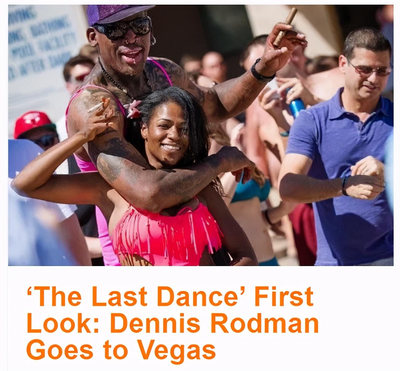 参加公牛名宿罗德曼的派对,需要10天才能恢复