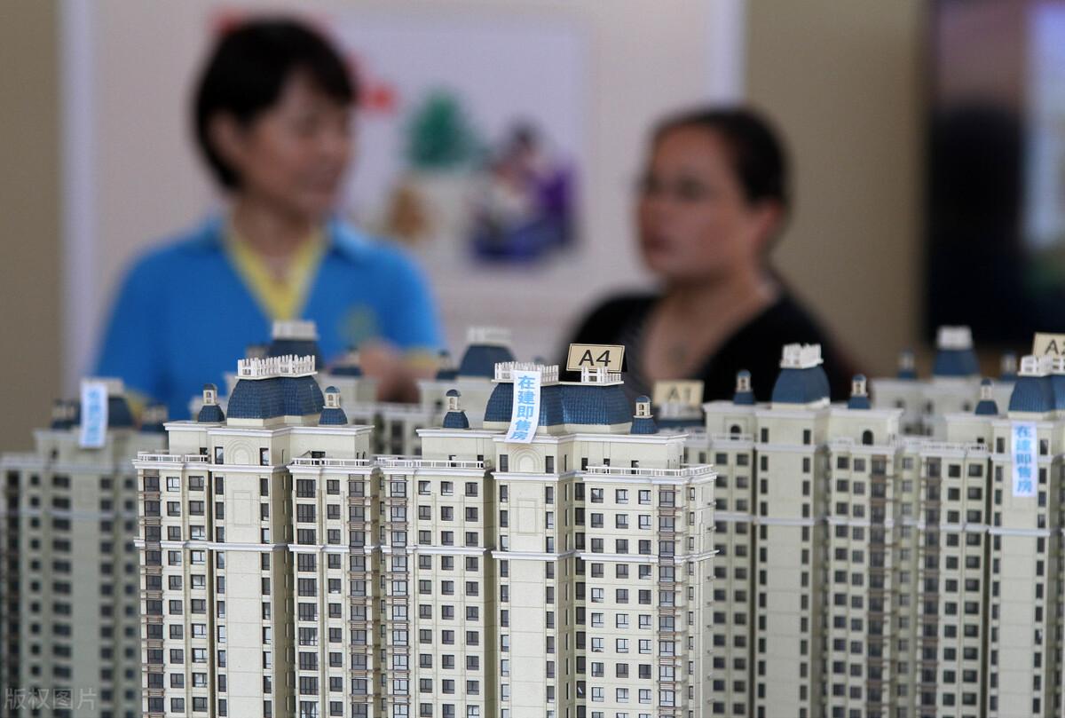 多地二手房停止贷款,房价涨跌区分对待,背后到底是怎么回事?