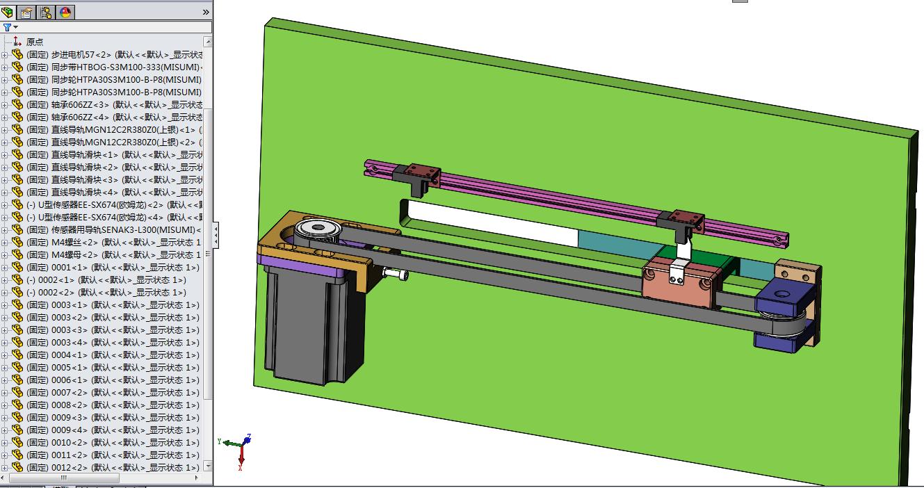 同步带直线模组3D图纸 Solidworks设计