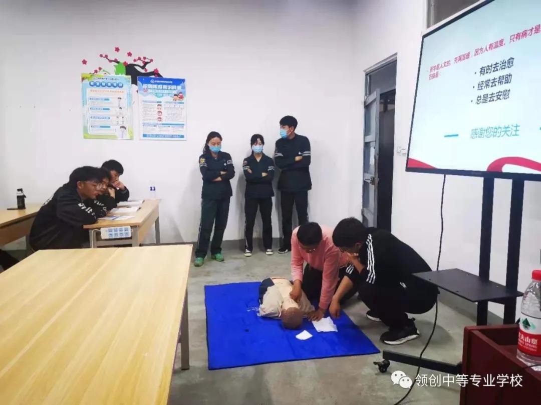 邯郸市第一医院院前急救到我校开展急救知识科普宣传活动