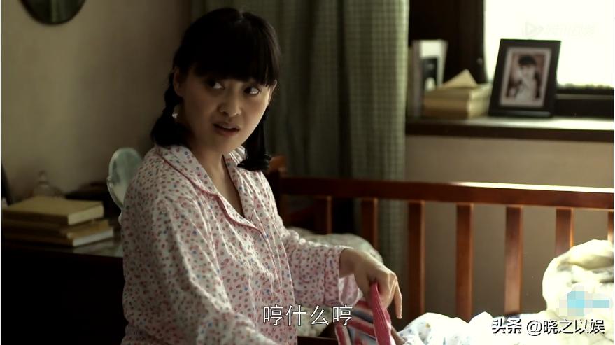 《父母爱情》虽为配角,却是中戏表演系老师,有着教科书般的演技