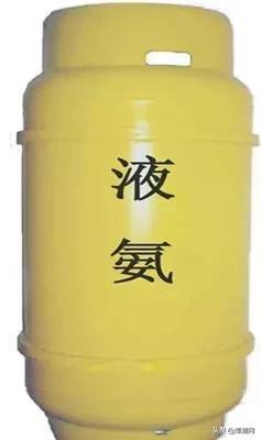 各种气瓶的颜色及标志,你知道吗?