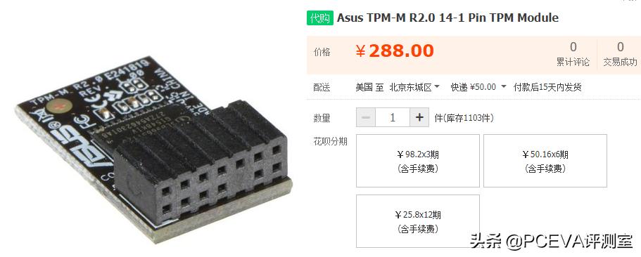 小小TPM模块令电脑无法升级Win 11?淡定,其实没那么麻烦