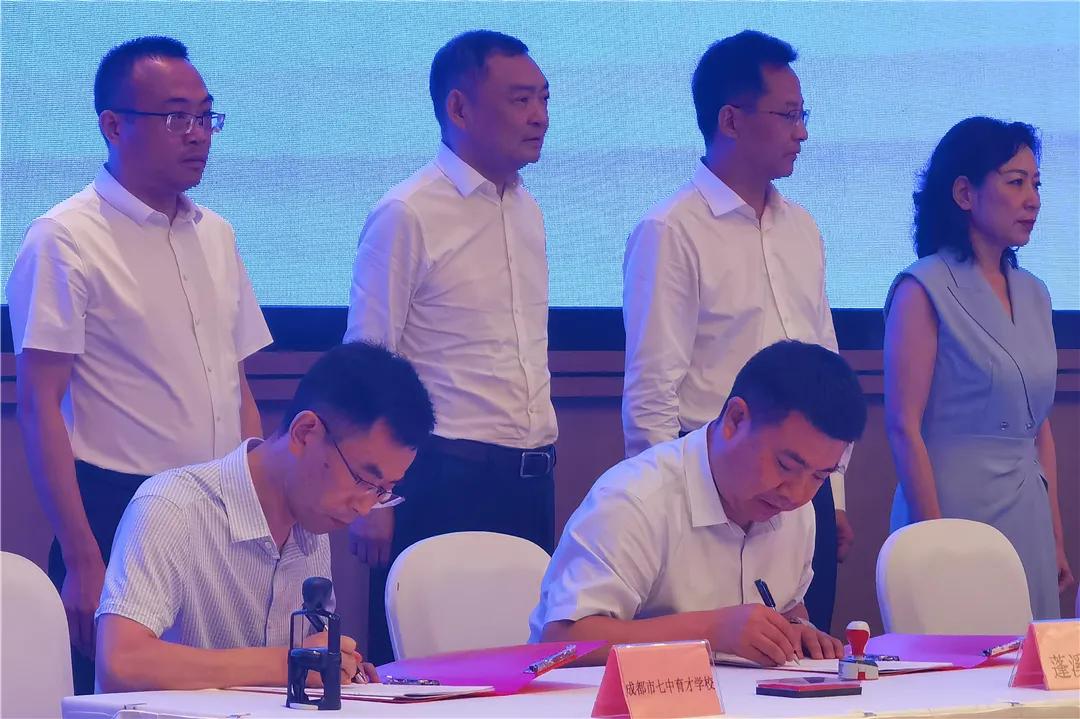 四川蓬溪中学与成都七中、四中举行教育战略框架协议签约仪式