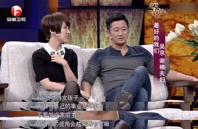 吴京&谢楠:三个原因告诉你,为什么都说谢楠旺夫?