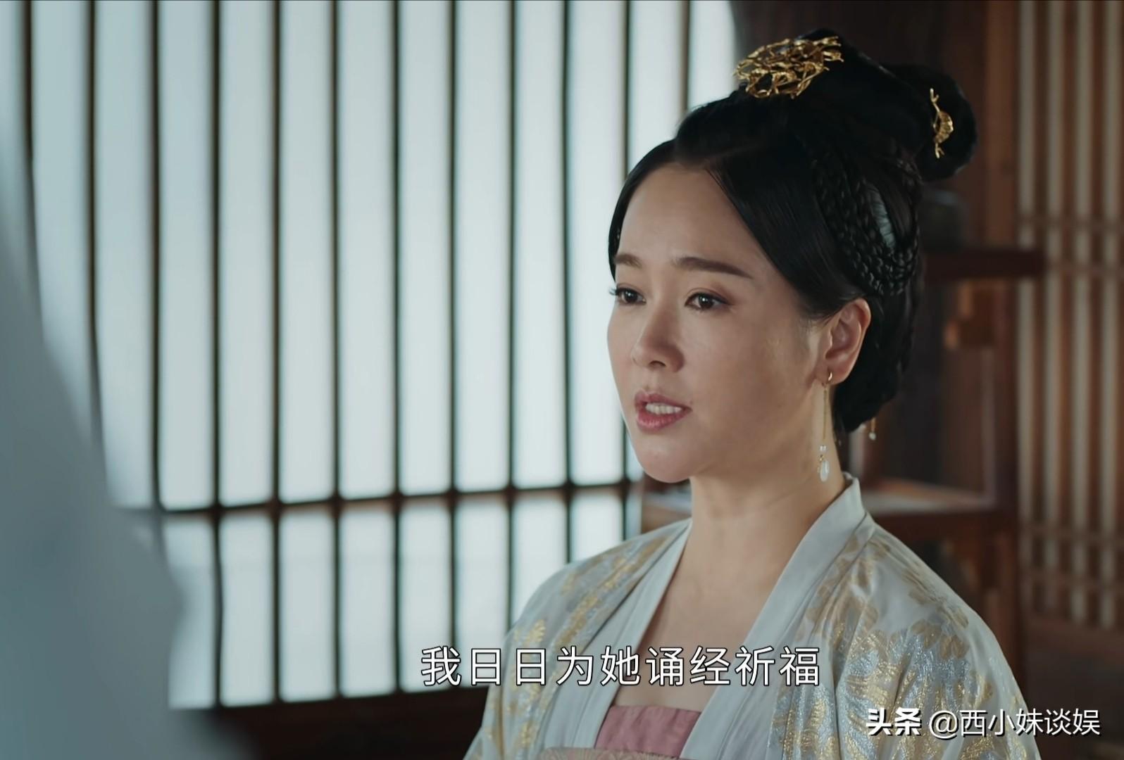 《上阳赋》:比起背后放冷箭的谢宛如,苏锦儿才是一个狠角色!