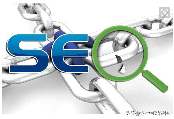 SEO网络营销策略