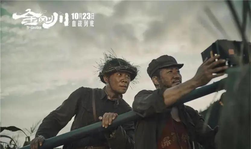 2020红色电影《金刚川》免费在线观看【高清完整版】-聚趣客娱乐网