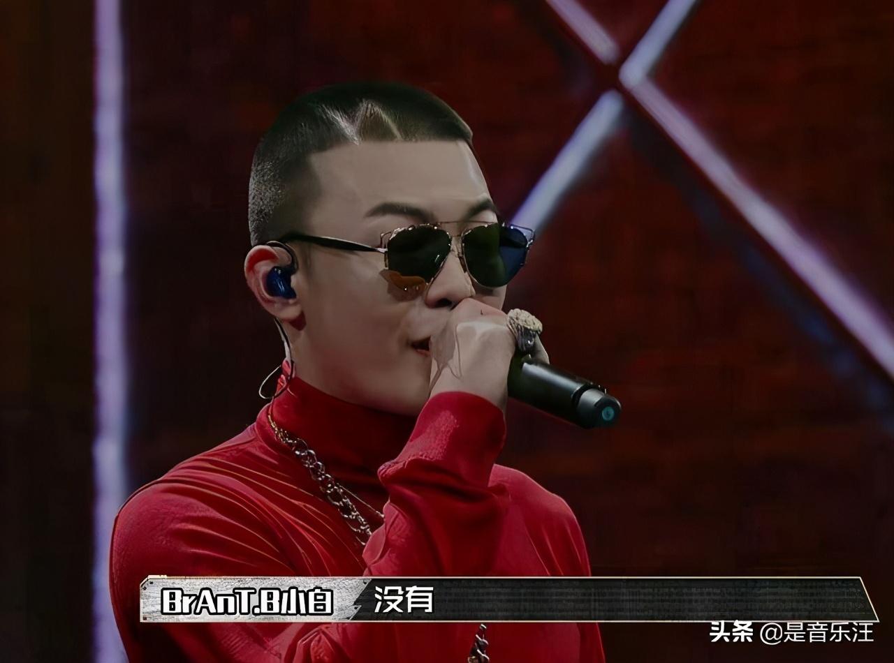 中国新说唱:有人被严重高估,顶着有嘻哈的光环,表现却不尽人意