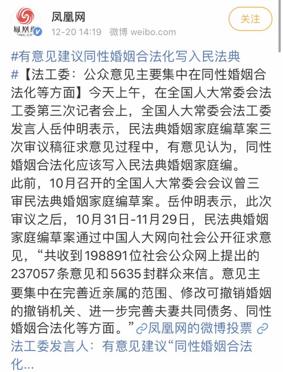 /u/chuangyezixun/20210324/221.html