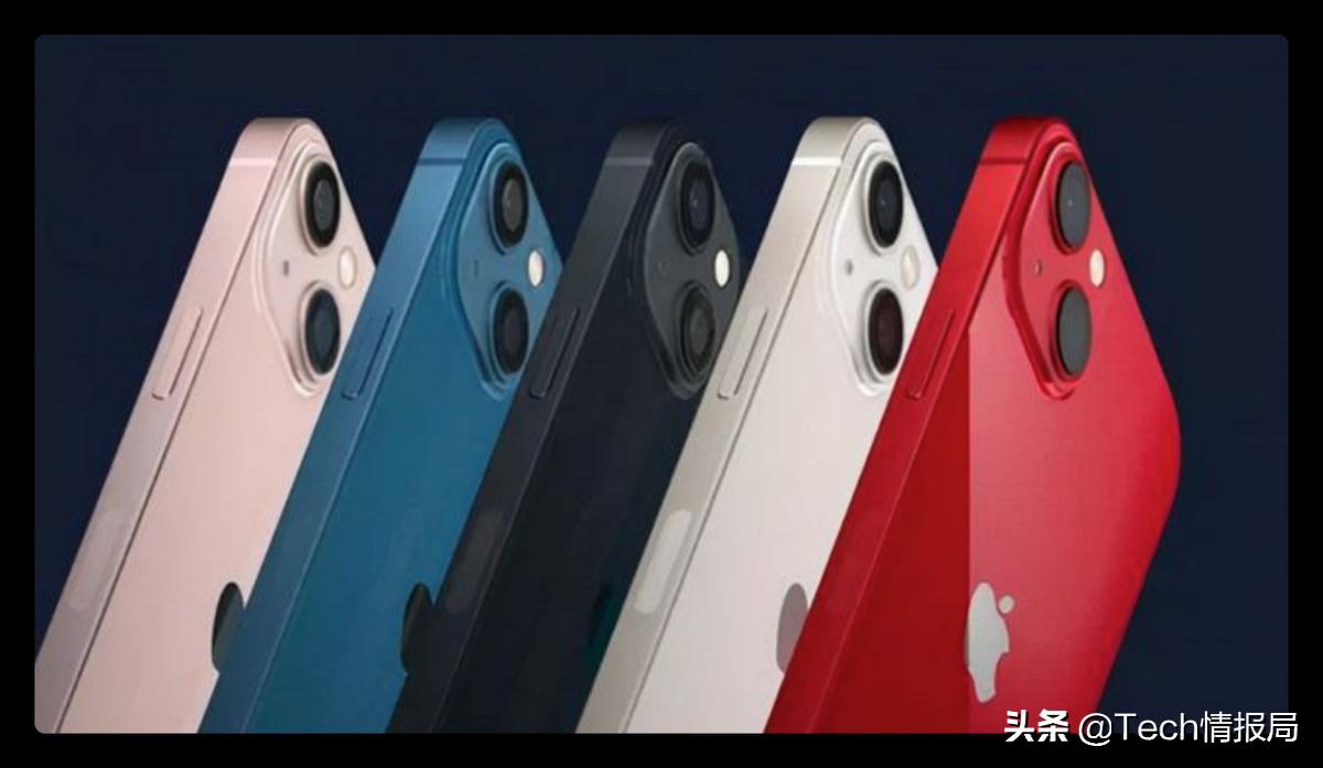 """历史罕见:iPhone13首发""""遇冷"""",Pro成为所有人疯抢机型"""