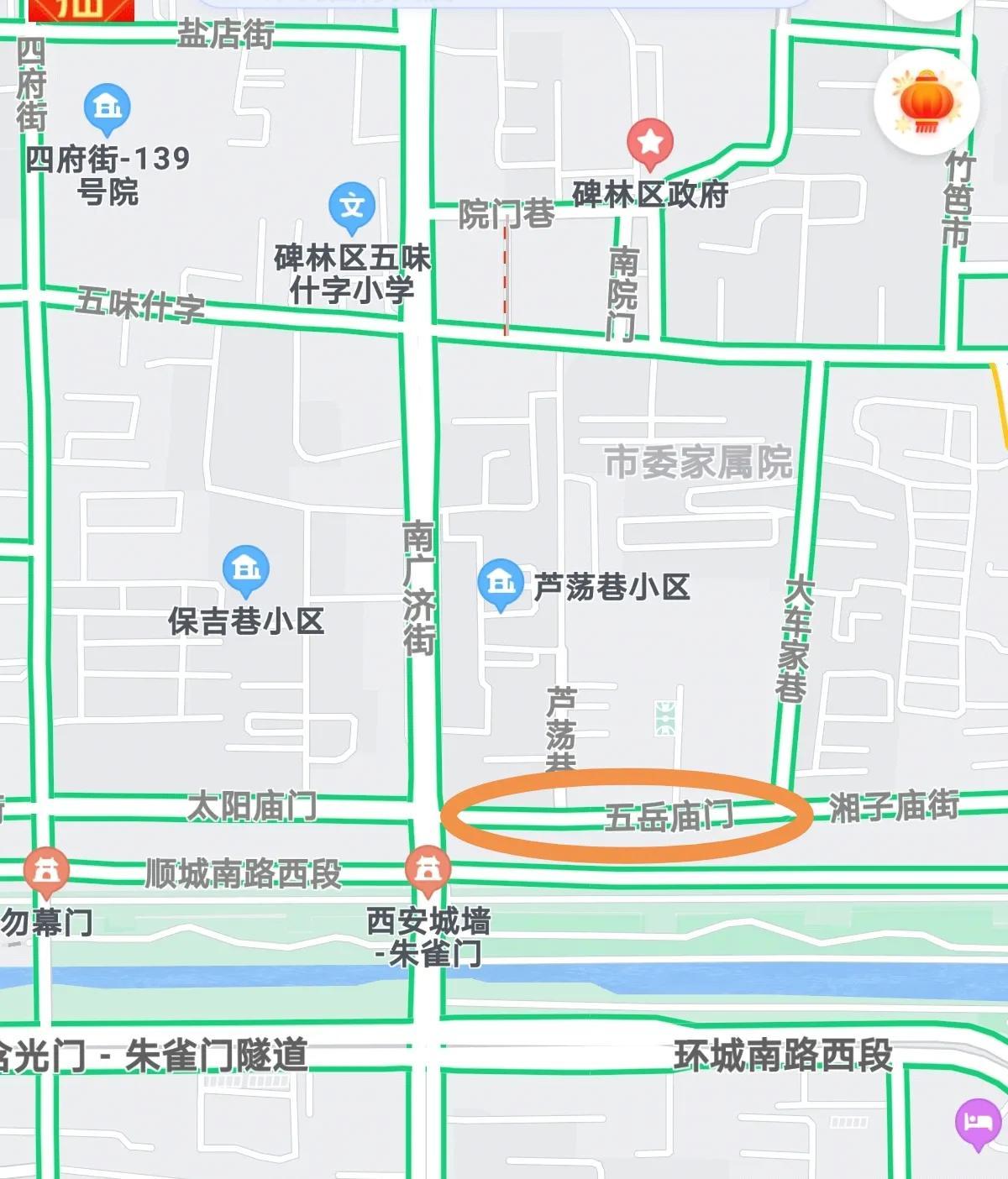 西安的街道—五岳庙门
