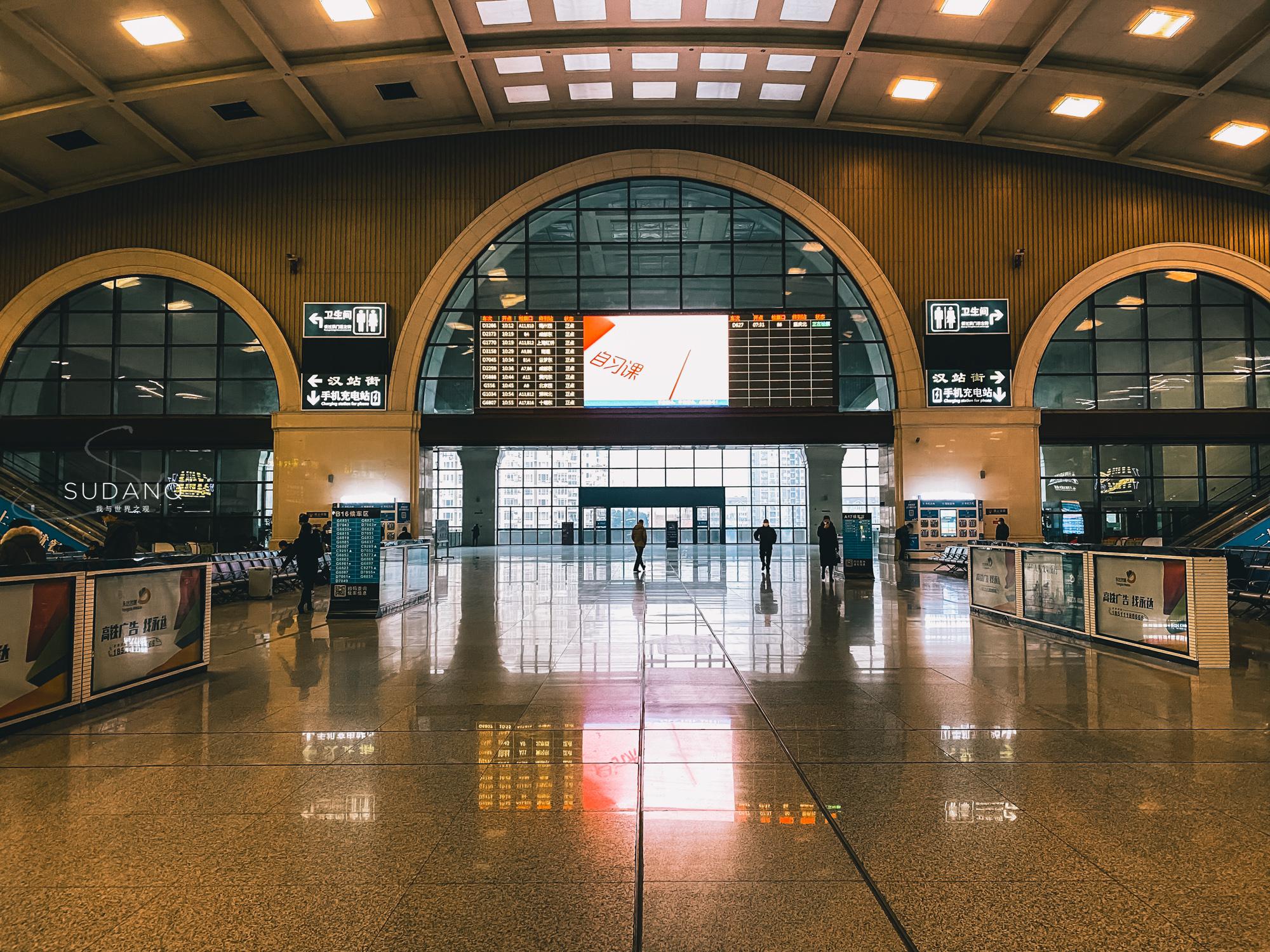 汉口站:中国最大的欧式火车站,武汉三大特等站之一