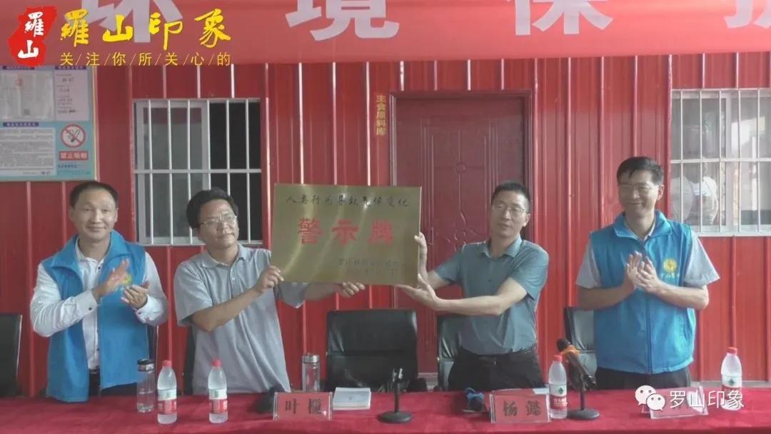 罗山县周党高中举行低碳环保报告会