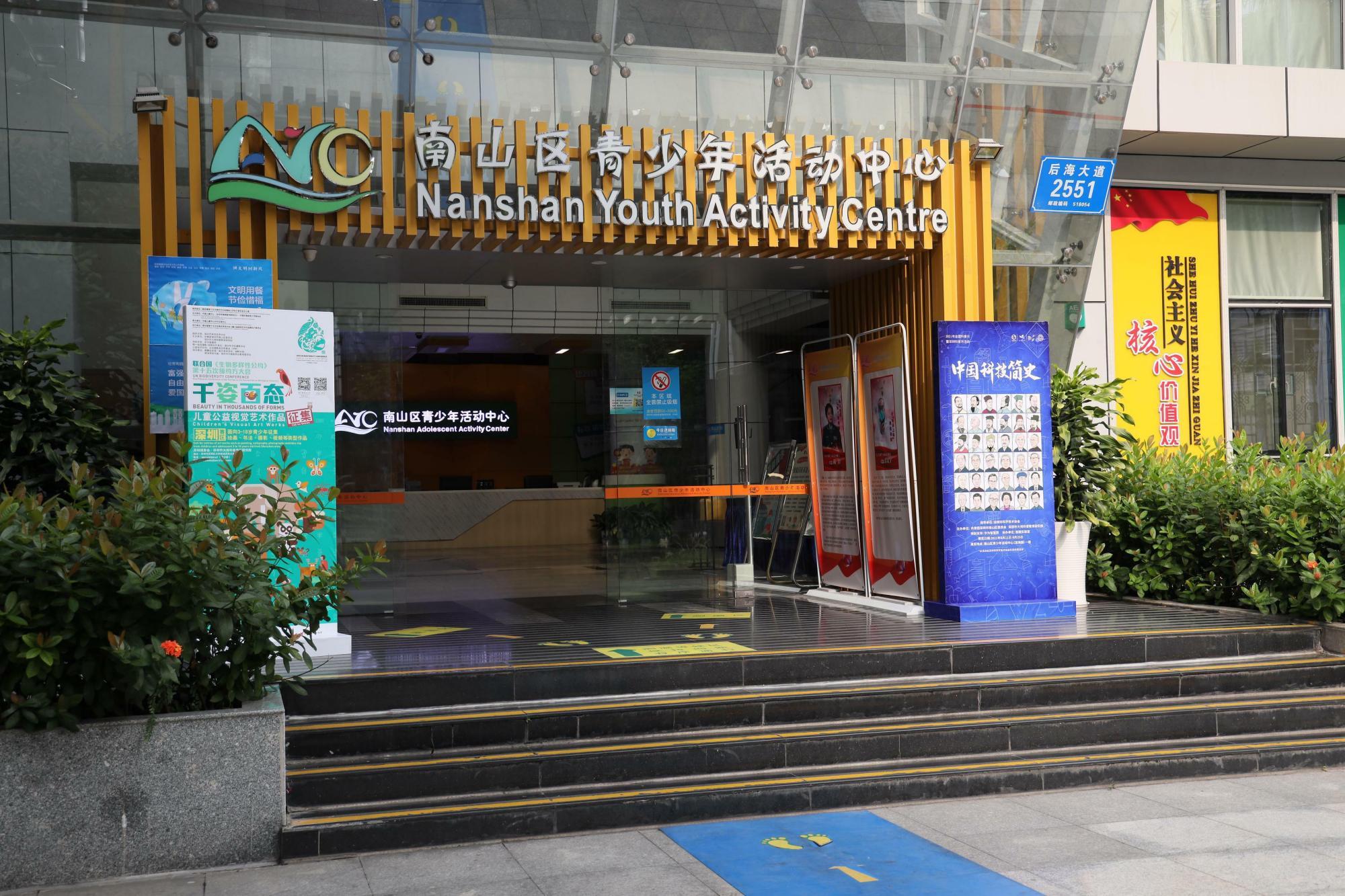 中国科技简史展览在深圳举办 鼓励青少年探索星辰大海