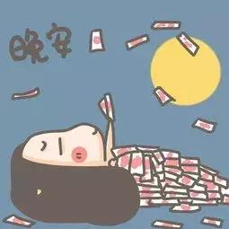 晚安心语优美的语句简短精选  睡前一句话暖心话朋友圈
